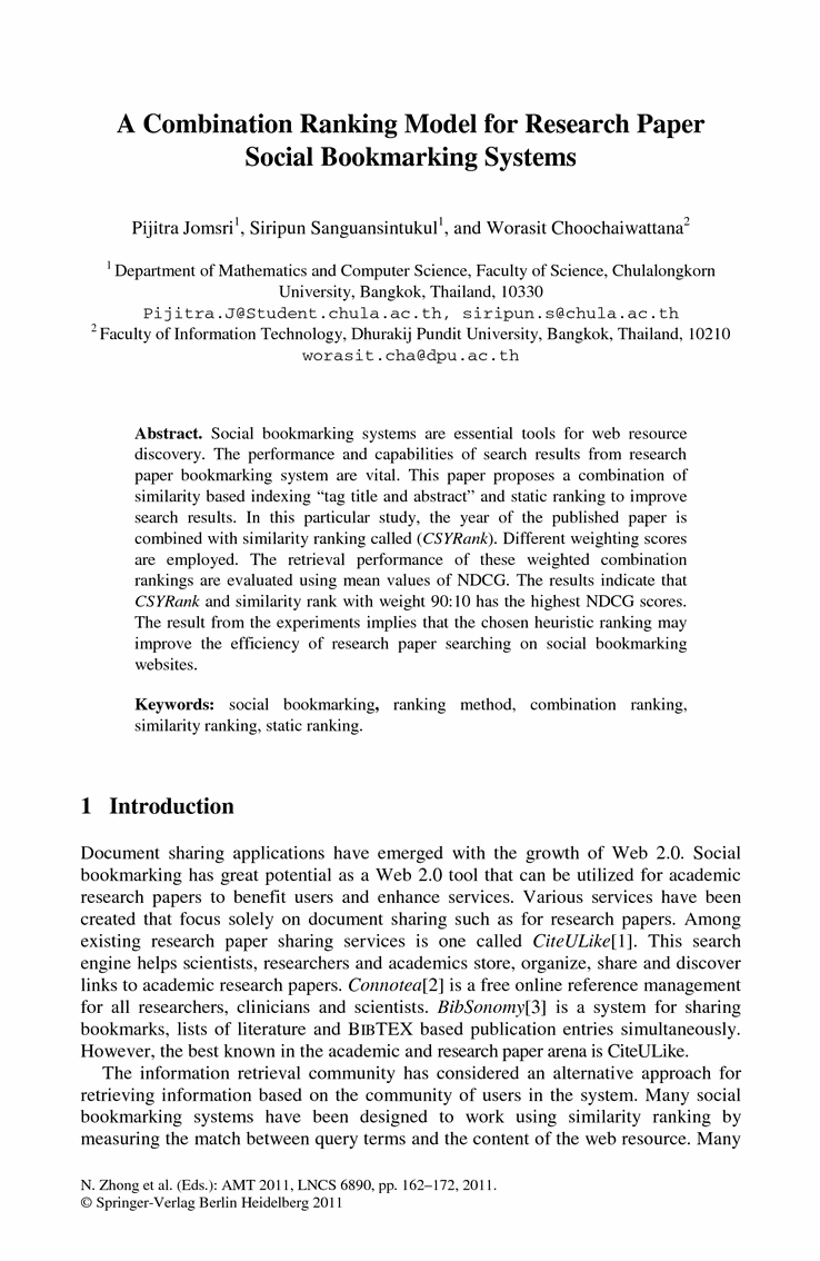 model research paper proposal Research paper proposal sample gis 140 / sec a / early fall quarter 2007-08 / chang a research proposal considers your overall topic ideas, your research question, your research process, and your.