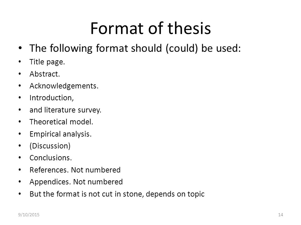 Thesis of an essay